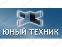 Юный техник - логотип